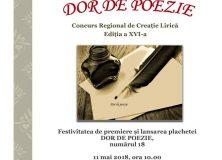 """CONCURSUL Regional de Creație Lirică """"Dor de poezie"""", ediția a XVIII-a- Roman"""