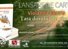 LANSARE DE CARTE –  VIOLANDA BRATU – DEBUT LIRIC CU OCAZIA ZILEI NAȚIONALE A ROMÂNIEI