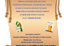 INVITAȚIE: LANSARE DE CARTE VALENTIN BUSUIOC