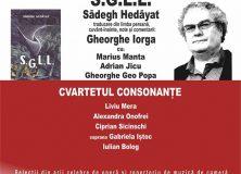"""Zilele Centrului de Cultură """"George Apostu"""":  SPECTACOLUL CĂRȚII – GHEORGHE IORGA"""