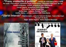 EVENIMENT PE 17 februarie la ATENEU – INVITAȚIE